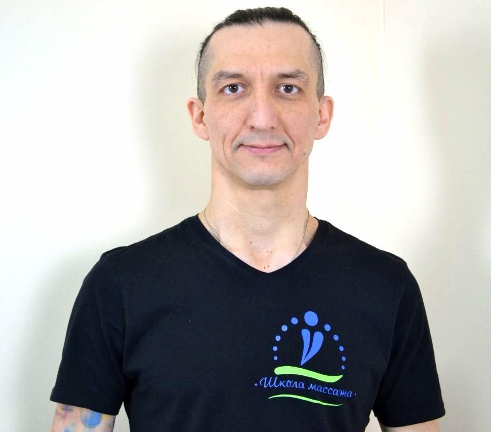Яновский Павел Валерьевич
